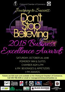 2018 Business Excellence Awards @ Pomeroy Inn & Suites